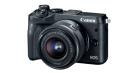 Аксессуары для фотоаппарата Canon EOS M6 Kit