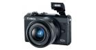 Аксессуары для фотоаппарата Canon EOS M100 Kit