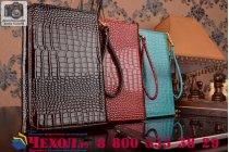 Фирменный роскошный эксклюзивный чехол-клатч/портмоне/сумочка/кошелек из лаковой кожи крокодила для планшетов teXetTM-7058. Только в нашем магазине. Количество ограничено.