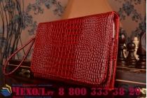 Фирменный роскошный эксклюзивный чехол-клатч/портмоне/сумочка/кошелек из лаковой кожи крокодила для планшетов Ritmix RMD-840. Только в нашем магазине. Количество ограничено.