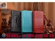 Фирменный роскошный эксклюзивный чехол-клатч/портмоне/сумочка/кошелек из лаковой кожи крокодила для телефона Q..