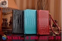 Фирменный роскошный эксклюзивный чехол-клатч/портмоне/сумочка/кошелек из лаковой кожи крокодила для телефонов teXet X-shine TM-5007. Только в нашем магазине. Количество ограничено