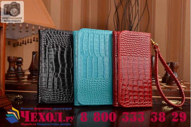 Фирменный роскошный эксклюзивный чехол-клатч/портмоне/сумочка/кошелек из лаковой кожи крокодила для телефона Lenovo S810T/ S810. Только в нашем магазине. Количество ограничено