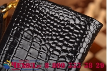 Фирменный роскошный эксклюзивный чехол-клатч/портмоне/сумочка/кошелек из лаковой кожи крокодила для телефона Fly IQ230 Compact. Только в нашем магазине. Количество ограничено