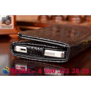 Фирменный роскошный эксклюзивный чехол-клатч/портмоне/сумочка/кошелек из лаковой кожи крокодила для телефона Sony Xperia S70. Только в нашем магазине. Количество ограничено