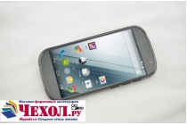 Фирменный оригинальный ультра-тонкий чехол-бампер из мягкого силикона для Yota YotaPhone 2 серый