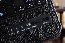 Фирменный оригинальный чехол со съёмной Bluetooth-клавиатурой для Samsung Galaxy Tab A 8.0 SM-T350/T351/T355 черный кожаный + гарантия