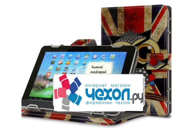 """Уникальный необычный эксклюзивный чехол с рисунком """"ретро Британский флаг и Сова"""" для планшетов с диагональю 7.9/ 8.0 дюймов. Только в нашем магазине. Количество ограничено"""