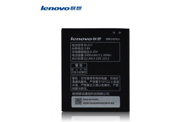 Фирменная аккумуляторная батарея BL217 3000mAh на телефон Lenovo S939 + гарантия