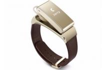 Фирменный оригинальный спортивный умный смарт-фитнес браслет Huawei TalkBand B2 Premium + гарантия