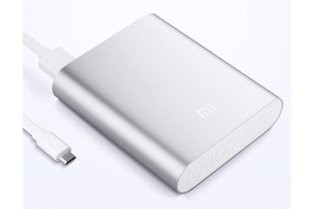 Внешнее портативное зарядное устройство/ аккумулятор Xiaomi Power Bank 10400mah алюминиевый. Цвет в ассортименте.
