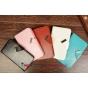 Чехол книжка для Samsung Galaxy Note 4 SM-G850F/SM-N910C кожаный. Цвет в ассорименте...