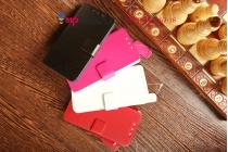 Чехол-книжка для Highscreen Blast черный кожаный