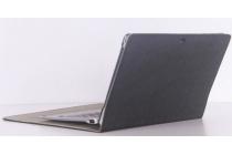 Фирменный чехол 2-в-1 для планшета и клавиатуры CHUWI Hi 12 синий кожаный