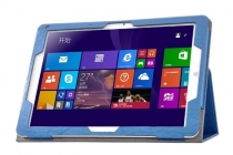 Фирменный чехол с красивым узором для планшета CHUWI Hi 12 синий натуральная кожа Италия
