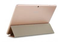 Фирменный ультра-тонкий чехол-футляр-книжка для CHUWI Hi 12 золотой пластиковый