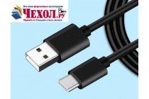 Фирменное зарядное устройство от сети для CHUWI HiBook / HiBook Pro 10.1 + гарантия