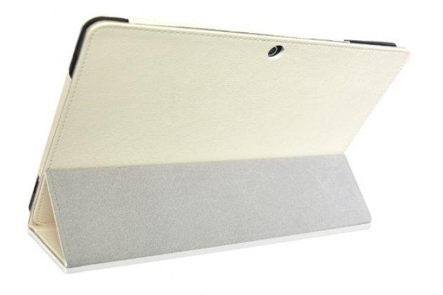 Фирменный чехол-футляр-книжка для CHUWI HiBook / HiBook Pro 10.1 белый кожаный