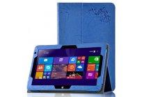 Фирменный чехол с красивым узором для планшета CHUWI HiBook / HiBook Pro 10.1 синий натуральная кожа Италия