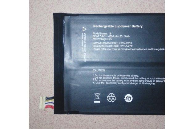 Фирменная аккумуляторная батарея 4500mAh i8 на планшет Cube Mix Plus + инструменты для вскрытия + гарантия