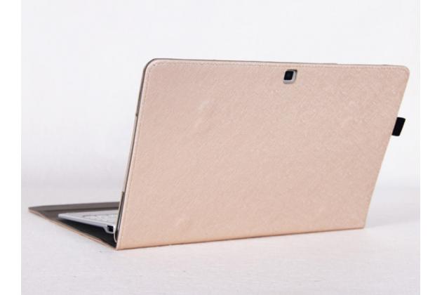 Фирменный оригинальный чехол для Cube Mix Plus с отделением под клавиатуру золотой кожаный