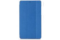 """Фирменный чехол самый тонкий в мире для Cube T8 Ultimate / T8 Plus """"iL Sottile"""" синий пластиковый Италия"""