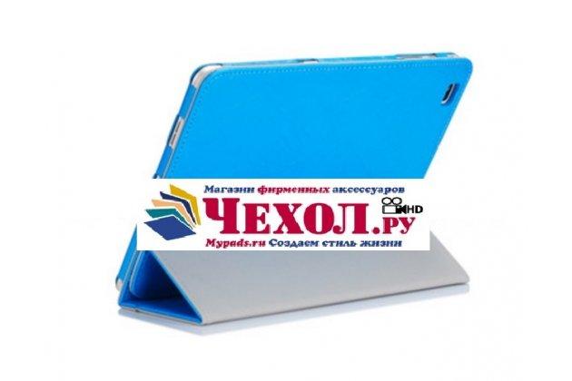 """Фирменный оригинальный чехол обложка с подставкой для Cube T9 9.7"""" голубой кожаный"""