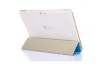 Фирменный ультра-тонкий чехол-футляр-книжка для Cube U63GT 9,6 синий пластиковый