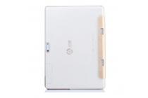Фирменный ультра-тонкий чехол-футляр-книжка для Cube U63GT 9,6 золотой пластиковый