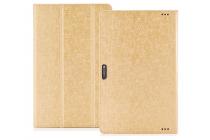 Фирменный чехол-футляр-книжка для Cube i10 10.6 золотой кожаный