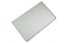 Фирменный оригинальный чехол-обложка для Cube Talk11 (U81GT-3G) с вырезом под камеру белый