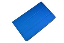 Фирменный оригинальный чехол-обложка для Cube Talk11 (U81GT-3G) с вырезом под камеру синий