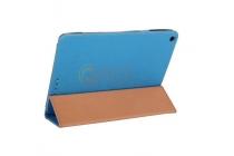 "Фирменный ультра-тонкий чехол-футляр-книжка для Cube i6 9.7"" голубой"