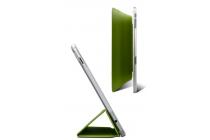 """Фирменный умный чехол самый тонкий в мире для Cube Talk 9X 9.7"""" (U65GT)"""" iL Sottile зеленый пластиковый"""