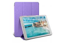 """Фирменный умный чехол самый тонкий в мире для Cube Talk 9X 9.7"""" (U65GT)"""" iL Sottile фиолетовый пластиковый"""