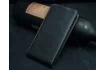 """Фирменный оригинальный вертикальный откидной чехол-флип для DEXP Ixion X 5 черный из натуральной кожи """"Prestige"""" Италия"""