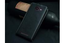 """Фирменный оригинальный вертикальный откидной чехол-флип для DEXP Ixion XL145 Snatch  черный из натуральной кожи """"Prestige"""" Италия"""