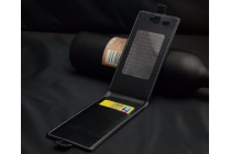 """Фирменный оригинальный вертикальный откидной чехол-флип для DEXP Ixion M 4 черный из натуральной кожи """"Prestige"""" Италия"""