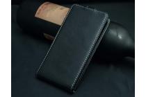 """Фирменный оригинальный вертикальный откидной чехол-флип для DEXP Ixion ML 4,7 черный из натуральной кожи """"Prestige"""" Италия"""