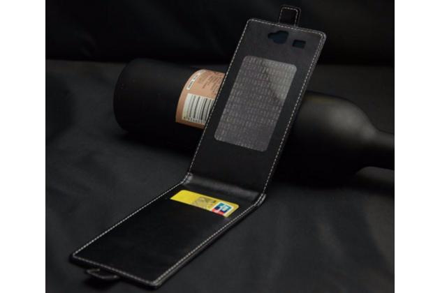 """Фирменный оригинальный вертикальный откидной чехол-флип для DEXP Ixion ML2 5 черный из натуральной кожи """"Prestige"""" Италия"""