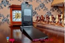 Фирменный оригинальный вертикальный откидной чехол-флип для DEXP Ixion XL 5 черный кожаный