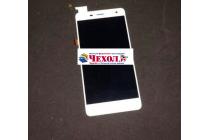 Фирменный LCD-ЖК-сенсорный дисплей-экран-стекло с тачскрином на телефон DOOGEE DG850 Hitman белый