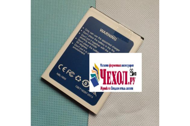 Фирменная аккумуляторная батарея 3000mah на телефон DOOGEE HOMTOM HT3 + инструменты для вскрытия + гарантия
