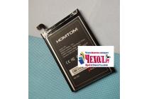 Фирменная аккумуляторная батарея 6250mah на телефон DOOGEE HOMTOM HT6 + инструменты для вскрытия + гарантия