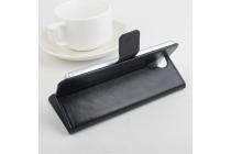 Фирменный чехол-книжка из качественной импортной кожи с мульти-подставкой застёжкой и визитницей для Додж Нова У100 Икс черный