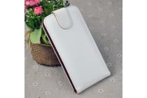 Фирменный оригинальный вертикальный откидной чехол-флип для Doogee F7 белый из натуральной кожи Prestige