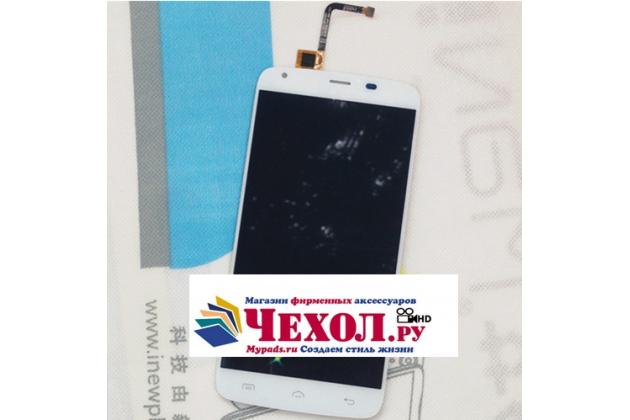 Фирменный LCD-ЖК-сенсорный дисплей-экран-стекло с тачскрином на телефон DOOGEE T6 белый