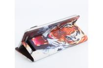 """Фирменный уникальный необычный чехол-подставка с визитницей кармашком на DOOGEE T6  """"тематика Тигр"""""""