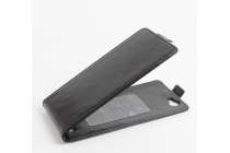 """Фирменный вертикальный откидной чехол-флип для DOOGEE T6"""" черный"""