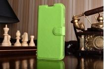 Фирменный чехол-книжка из качественной импортной кожи с подставкой застёжкой и визитницей для DOOGEE X6/ X6 Pro зеленый